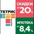ЖК «Тетрис»
